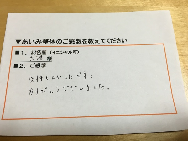 IMG_0221[1].JPG