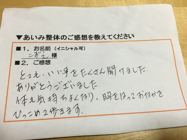 IMG_0223[1].JPG