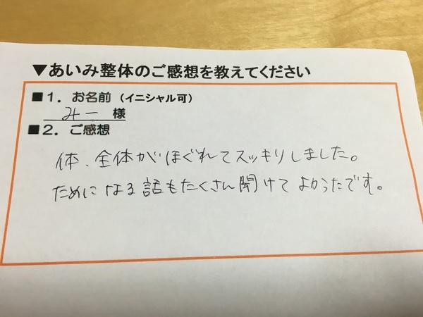 IMG_0225[1].JPG