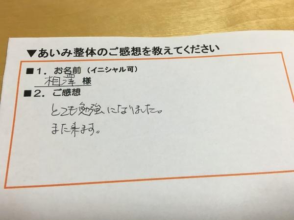 IMG_0226[1].JPG