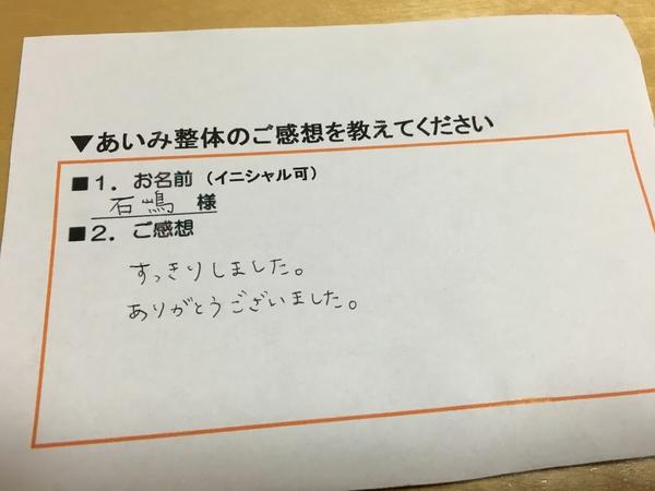 IMG_0227[1].JPG