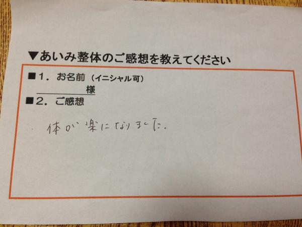 IMG_3528[1].JPG