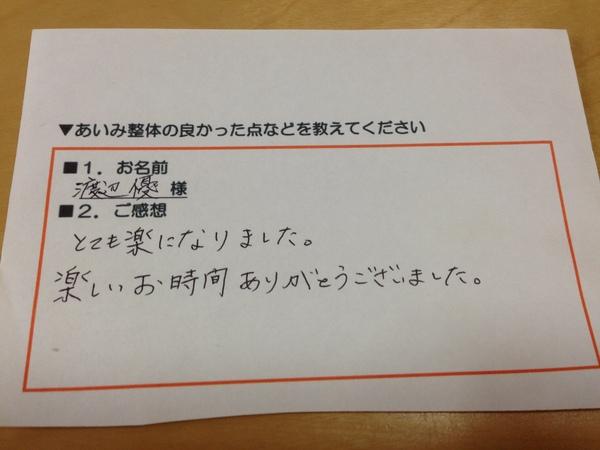 IMG_3738[2].JPG