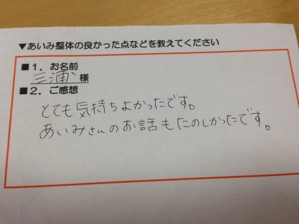 IMG_3739[1].JPG