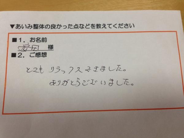 IMG_3740[1].JPG