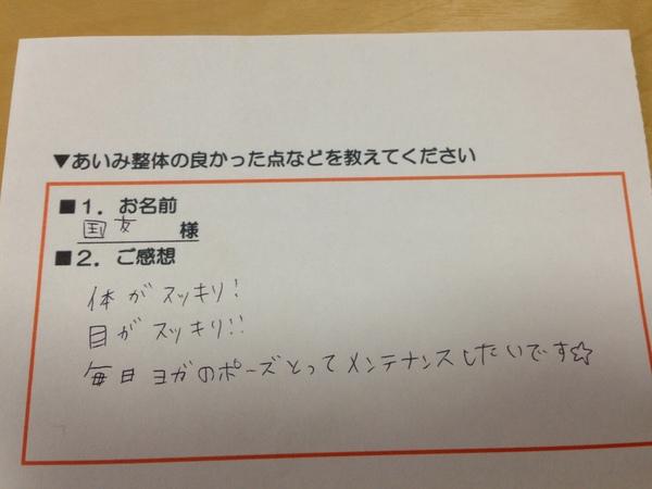 IMG_3741[1].JPG