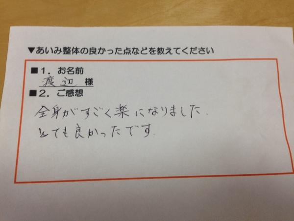IMG_3743[1].JPG