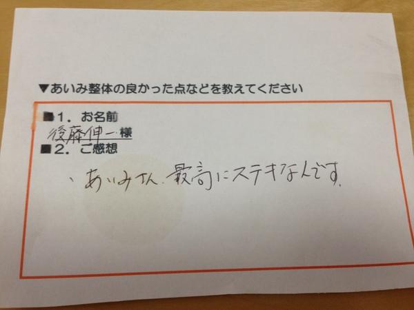 IMG_3744[1].JPG