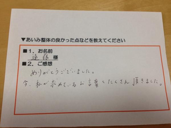 IMG_3745[1].JPG
