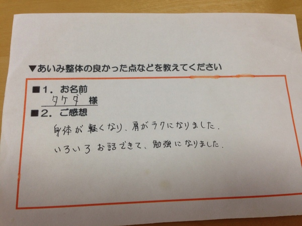 IMG_3747[1].JPG