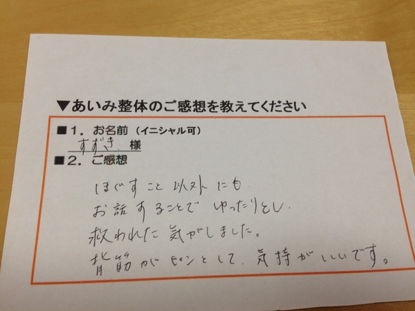 IMG_3748[1].JPG