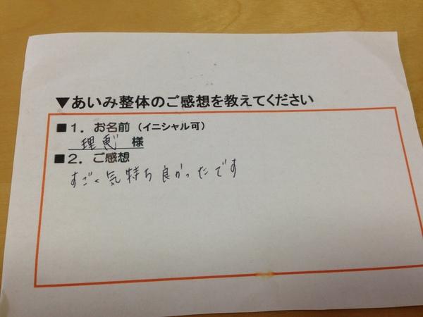 IMG_3756[1].JPG