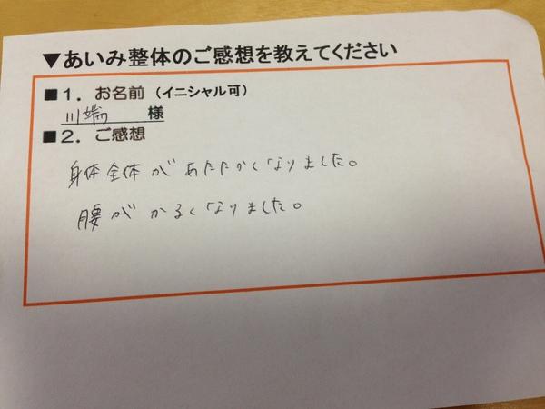 IMG_4194[1].JPG