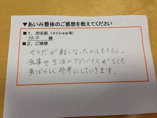 IMG_4195[1].JPG