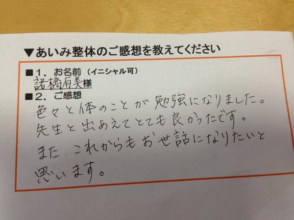 IMG_4196[1].JPG