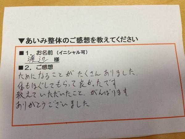 IMG_4198[1].JPG